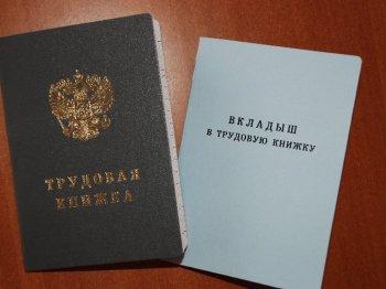 Жителям Челябинской области не стоит опасаться безработицы