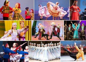 В Москве в Финале Чемпионата России по народным танцам выступят три коллектива из Челябинской области