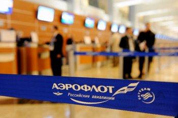 Дешевые билеты от «Аэрофлота» скрывают от народа