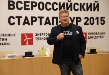 Startup Tour 2016: из Челябинска в Магнитогорск