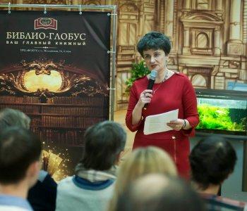 В «Библио-Глобусе» состоялось Открытие Года экологии в Челябинской области