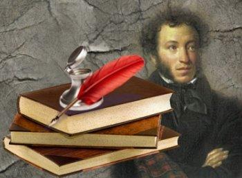 Пушкинские сезоны начинаются в Челябинской библиотеке имени Пушкина