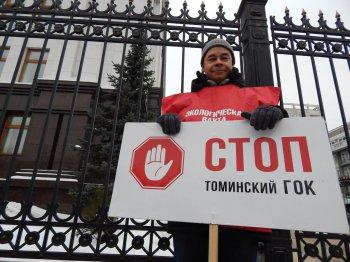 Редактор сайта «УралДейли.ру», Андрей Корецкий принял участие в экологической вахте «Не молчи!»