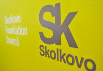 Startup Tour 2016: челябинские инноваторы состязаются за право представить свои проекты в «Сколково»