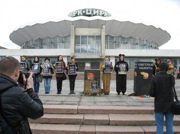 Зоозащитникам запретили пикетировать у Челябинского цирка