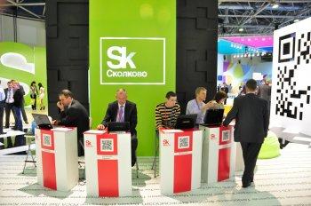 Фонд «Сколково» презентовал свои промышленные разработки в Челябинске