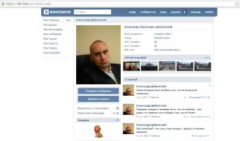 Александр Дубровский колкостями про Путина «прославил» своего отца-губернатора