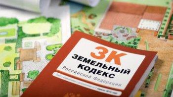 Вместо табуреток – поросята, вместо дома – автомойка: какие нарушения земельного законодательства выявляются в Челябинской области