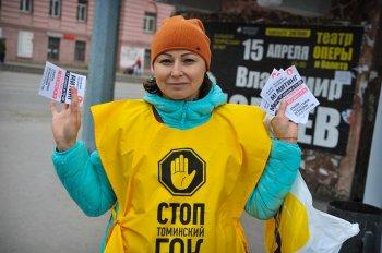 Жители Челябинска скажут свое твердое «НЕТ» Томинскому ГОКу