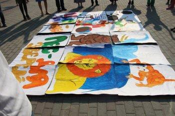 Челябинцы нарисовали десятиметровую картину «Цирк – для людей! Лес – для зверей!»