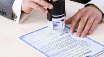 В Челябинской области осталось 10 мест, где еще можно сдать документы на гос.регистрацию