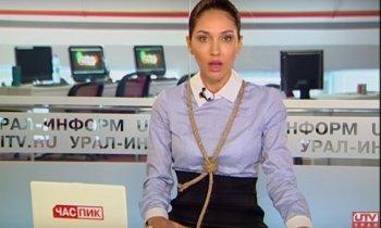 Беспредел в Прикамье: «Ростелеком» отключил от вещания телеканал «Урал-Информ ТВ»