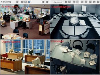 Как организовать видеонаблюдение в офисном помещении