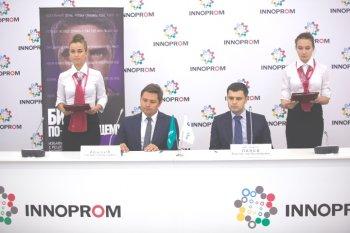 «МегаФон» усилит техподдержку энергетиков Урала