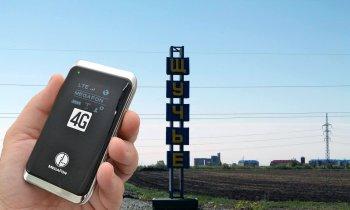 4G-интернет «МегаФона» пришел в Курганскую область