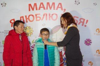 Жители Челябинска, все вместе скажем: «Мама, я люблю тебя!»