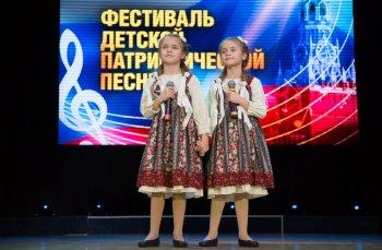 Росгвардия провела первый в истории Фестиваль детской патриотической песни