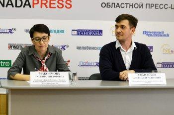 Эксперты призвали жителей Челябинской области не попадать в финансовые ловушки