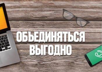 Клиенты «МегаФона» и «Дом.ru» сэкономили 100 млн рублей