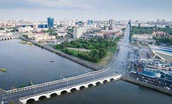 «Альфа-Лизинг» открыла представительство в Челябинске