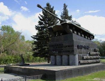 Челябинские библиотеки проведут экскурс в историю ко Дню героев Танкограда