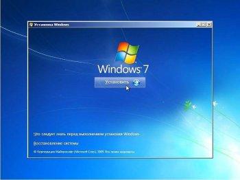 Проверка подлинности установленной операционной системы Windows